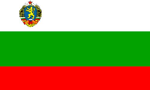 Bulgarisch lernen in Düsseldorf